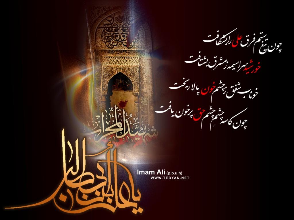Image result for ضربت خوردن حضرت علی